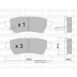 Комплект тормозных колодок, дисковый тормоз (Metelli) 2207440