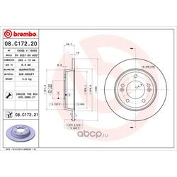 Тормозной диск (Brembo) 08C17221