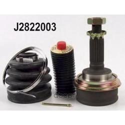 Шарнирный комплект, приводной вал (Nipparts) J2822003