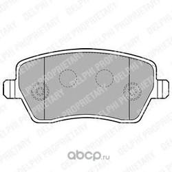 Комплект тормозных колодок, дисковый тормоз (Delphi) LP1865