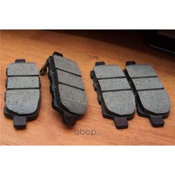 Колодки тормозные дисковые задние (Akebono) AN745WK