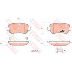 Колодки тормозные задние (TRW/Lucas) GDB1515