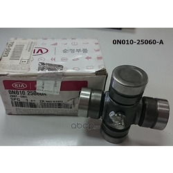 Крестовина карданного вала (Hyundai-KIA) 0N01025060A