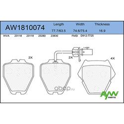 Колодки тормозные передние (AYWIparts) AW1810074