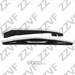 Поводок стеклоочистителя заднего 350 мм/14 (ZZVF) ZVJH14
