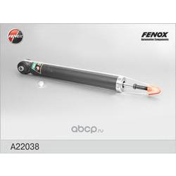 Амортизатор FENOX (FENOX) A22038