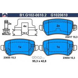 Комплект тормозных колодок (GALFER) B1G10206102