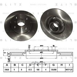 Диск тормозной (Blitz) BS0225
