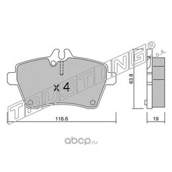 Комплект тормозных колодок, дисковый тормоз (Trusting) 6620