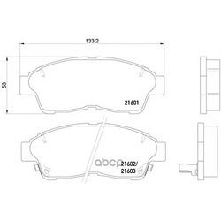 Колодки тормозные дисковые TEXTAR (Textar) 2160101