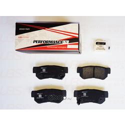 комплект тормозных накладок (UBS) BP1103018