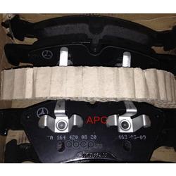 Комплект тормозных колодок, дисковый тормоз (MERCEDES-BENZ) A1644200820