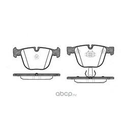 Комплект тормозных колодок, дисковый тормоз (Remsa) 089200