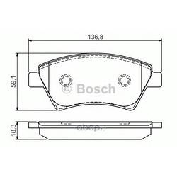 Комплект тормозных колодок (Bosch) 0986495071