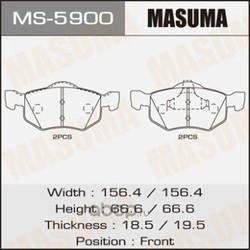 Колодки тормозные (Masuma) MS5900