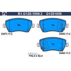 Комплект тормозных колодок (GALFER) B1G12010592