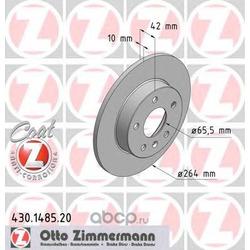 "Диск тормозной, ""Coat Z (Zimmermann) 430148520"