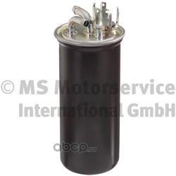 Фильтр топливный (Ks) 50014005
