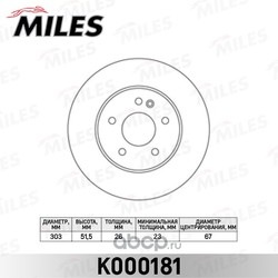 Диск тормозной MERCEDES ML W163 230-430 98-05 передний D=303мм. (Miles) K000181