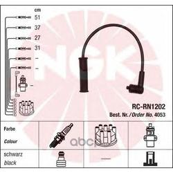 Комплект высоковольтных проводов (NGK) 4053