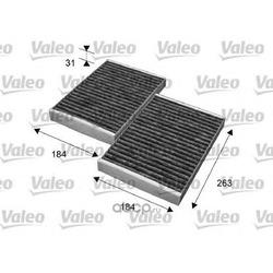 Фильтр, воздух во внутренном пространстве (Valeo) 715643