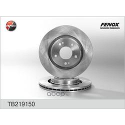 Тормозной диск (FENOX) TB219150