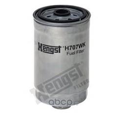 Топливный фильтр (Hengst) H707WK
