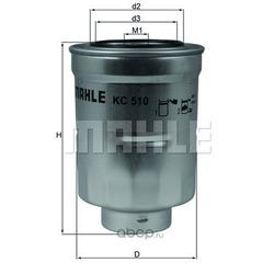 Топливный фильтр (Mahle/Knecht) KC510D