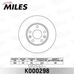 Диск тормозной RENAULT FLUENCE 10-/LAGUNA 07-/MEGANE 08- передний вент.D=280мм. (Miles) K000298