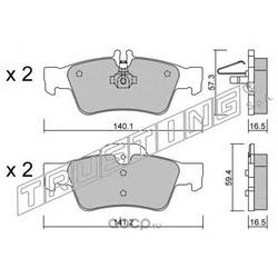 Комплект тормозных колодок, дисковый тормоз (Trusting) 5840