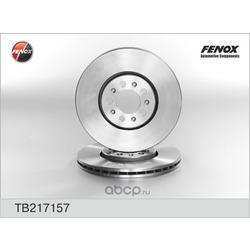 Тормозной диск (FENOX) TB217157
