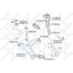 Рычаг независимой подвески колеса (Stellox) 5700833SX