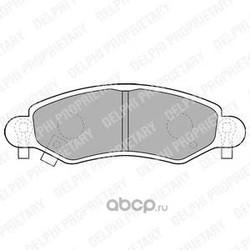 Комплект тормозных колодок, дисковый тормоз (Delphi) LP1500