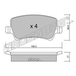 Задние тормозные колодки (ABE) C2G019ABE