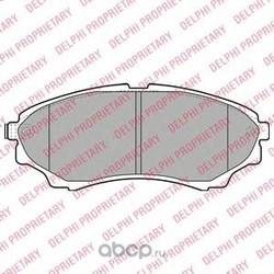Комплект тормозных колодок, дисковый тормоз (Delphi) LP2036