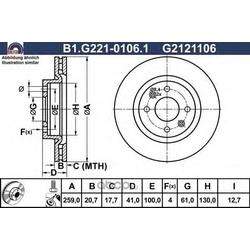 Тормозной диск (GALFER) B1G22101061