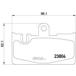 Колодки тормозные дисковые TEXTAR (Textar) 2380401