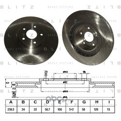 Диск тормозной (Blitz) BS0166