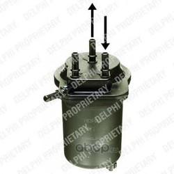 Топливный фильтр (Delphi) HDF907