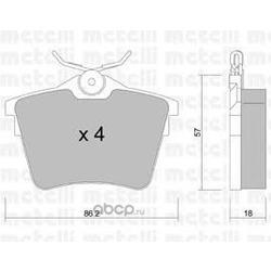 Комплект тормозных колодок, дисковый тормоз (Metelli) 2206020