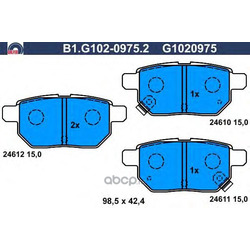 Комплект тормозных колодок (GALFER) B1G10209752