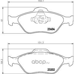 Комплект тормозных колодок, дисковый тормоз (Hella) 8DB355027761