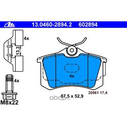 Комплект тормозных колодок, дисковый тормоз (Ate) 13046028942