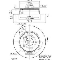 Диск тормозной, окрашенный (Brembo) 08A73711