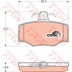 Комплект тормозных колодок, дисковый тормоз (TRW/Lucas) GDB3092
