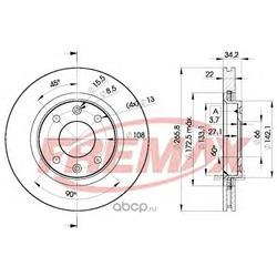 Тормозной диск (FREMAX) BD4750