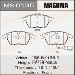 Колодки тормозные (Masuma) MS0135