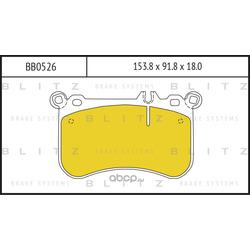 Колодки тормозные, комплект, передние (Blitz) BB0526