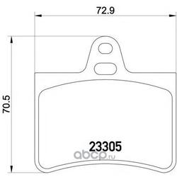 Колодки тормозные дисковые TEXTAR (Textar) 2330501
