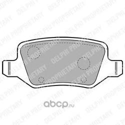Комплект тормозных колодок, дисковый тормоз (Delphi) LP1741